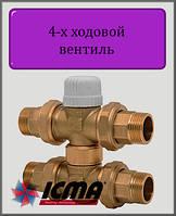 4-ходовой зонный вентиль ICMA поршневой 30х1,5