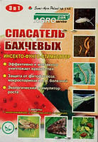 Препарат Спасатель дыни и арбуза, инсекто-фунго-стимулятор, 3 амп.