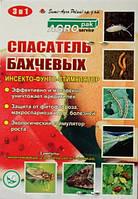 Препарат Спасатель дыни и арбуза, инсекто-фунго-стимулятор, 3 амп., фото 1