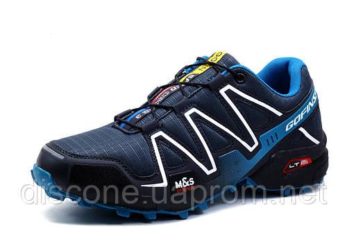Кроссовки мужские GoFin Speedcross 3, серо-черные