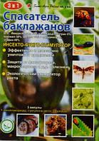Спасатель баклажанов, инсекто-фунго-стимулятор, 3 амп.