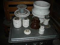 Изолятор ОНШ-10-20