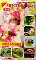 Препарат Спасатель сада, 2 амп., фото 1