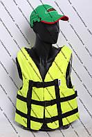 Спасательный жилет 70-90 кг