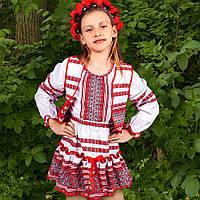 Костюм для девочки в украинском стиле ВЛ021