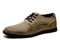 Туфли мужские Bumer, кожа, перфорированные, бежевые, р. 40 42 43 44 45