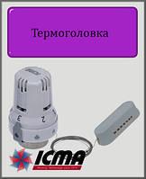 Термоголовка ICMA 28х1,5 с выносным датчиком