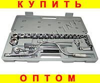 Набор инструментов 24 ед для ремонта машины и не только