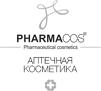 Линия Pharmacos — многофункциональная система аптечных средств по уходу за кожей лица.