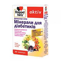 Доппельгерц Актив  Минералы для диабетиков № 30