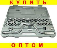 Набор инструментов 25 ед для ремонта машины и не только + ПОДАРОК: Держатель для телефонa L-302