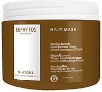 """Маска увлажняющая питающая для обезвоженных и тусклых волос """"N-Hydra"""", 500 мл"""