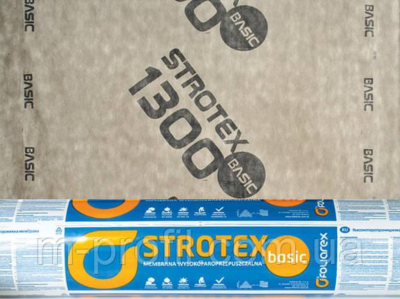 Гидробарьер (мембрана) Strotex 1300 Basic, фото 2