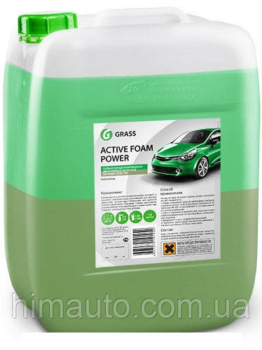 Активная пена GRASS ACTIVE FOAM POWER 24 кг