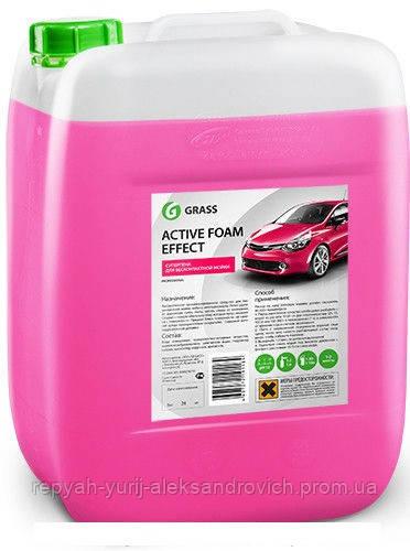 Активна піна GRASS ACTIVE FOAM EFFECT 24 кг