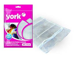 Мешок для стирки белья 40x50cм York Y-096320