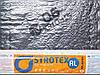 Паробарьер Strotex AL 90
