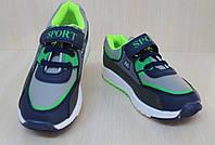 "Детские кроссовки на мальчика AIR MAX (Аир Макс) тм ""Тom.M"" , фото 1"