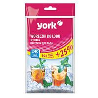 Пакетики для льда 240 кубиков NY, 250 x 50 x 140 мм York Y-090030