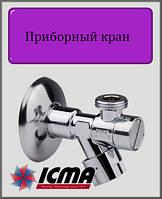 """Приборный кран ICMA 1/2"""""""