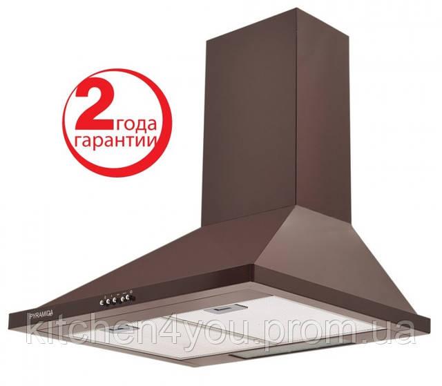 Pyramida KH-60 (600 мм.) цвет коричневая эмаль, купольная, кухонная вытяжка