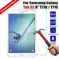 Защитное стекло на экран для Samsung Galaxy Tab S2 8.0 T710/T715 - HPG Tempered glass 0.3 mm