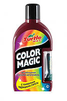 Полироль Turtle Wax темно-красный+карандаш 500мл