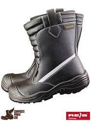 Защитные ботинки утепленные BCU