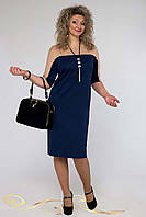 Модное двухцветное платье
