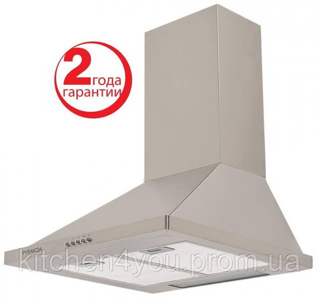 Pyramida KH-50 (500 мм.) цвет нержавеющая сталь, купольная, кухонная вытяжка