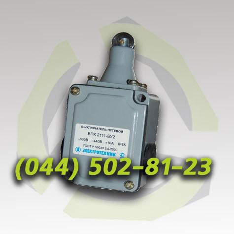 ВПК-2111 концевой выключатель