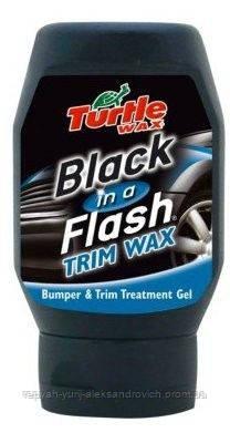 Востановитель пластика Черная молния Turtle Wax