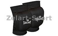 Наколенник волейбольный (2шт) ZEL ZK-3643