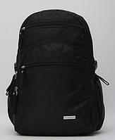 Городской рюкзак. Женский рюкзак. Мужской рюкзак. Удобный рюкзак. Вместительный рюкзак. Код: КТМ296.