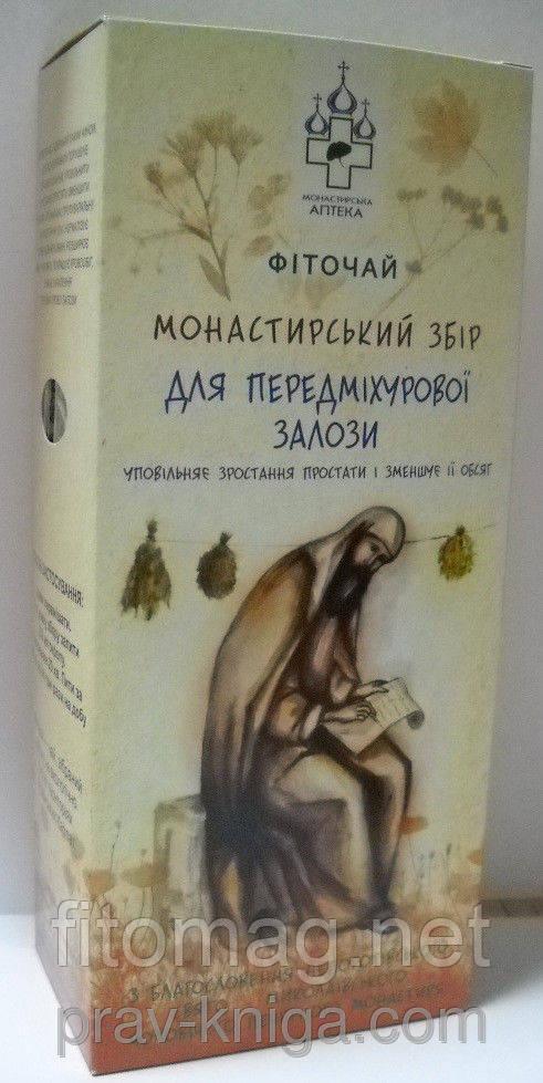 травяные препараты от паразитов
