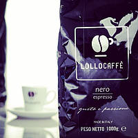 Кофе в зернах LOLLO CAFFE Nero espresso 1000 гр