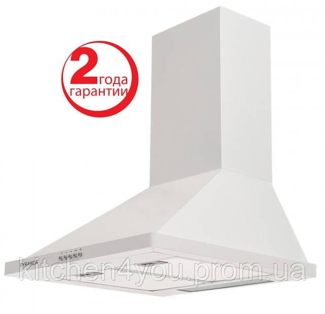 Pyramida KH-50 (500 мм.) цвет белая эмаль, купольная, кухонная вытяжка