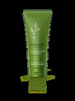 Органический бальзам Nourish & Repair для сухих и поврежденных волос Madara