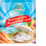 Морская соль с овощами, травами и зеленью, 70 г.