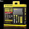 Универсальное зарядное устройство Nitecore Intellicharger i4 Original