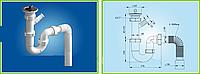 """Сифон """"Нептун""""Н0110 Умывальник-ВОЛНА с пробкой 11/2 г/тр 40*50 и отв. ст/маш (25)"""