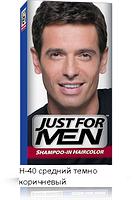 Краска-шампунь Just For Men Н-40 «камуфляж» от седины специально для мужчин