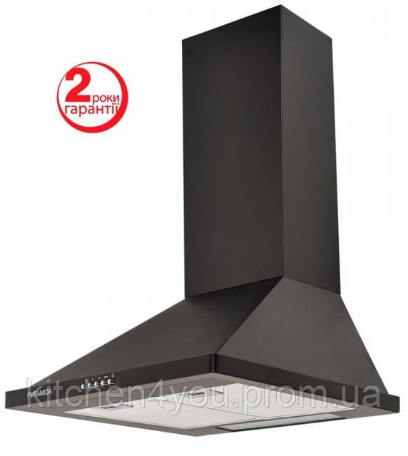 Pyramida KH-50 (500 мм.) цвет черная эмаль, купольная, кухонная вытяжка