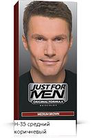 Краска-шампунь Just For Men Н-35 «камуфляж» от седины специально для мужчин