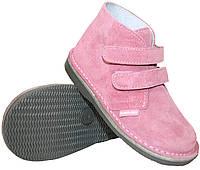 Детские брендовые ботиночки от ТМ Balducci 24-29