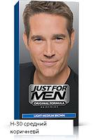 Краска-шампунь Just For Men Н-30 «камуфляж» от седины специально для мужчин