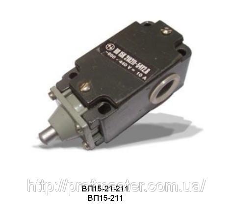 ВП-15-211 выключатель