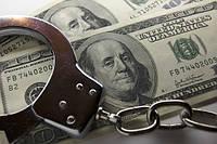 Пересмотр уголовных дел (экономические преступления)
