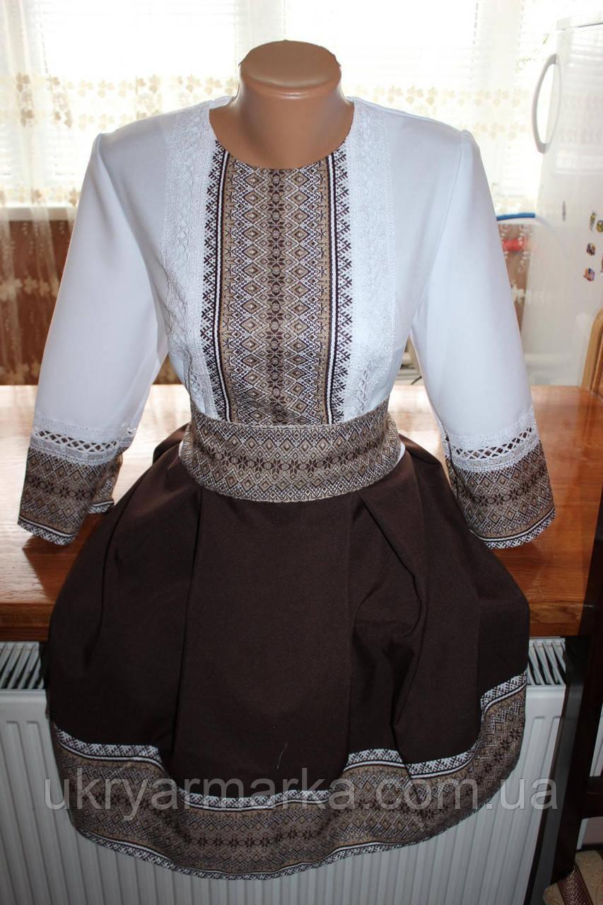 "Вишите жіноче плаття ""Олена"" коричневе"