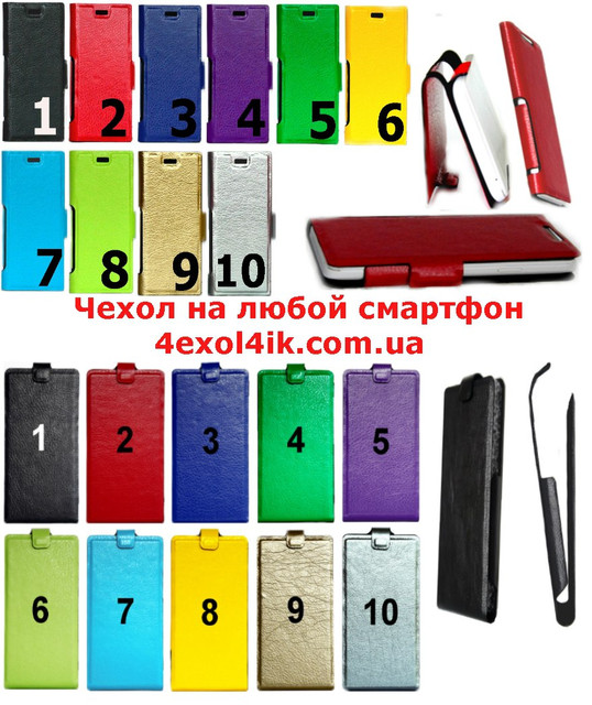 Чехол для LeTV X500 Le 1s